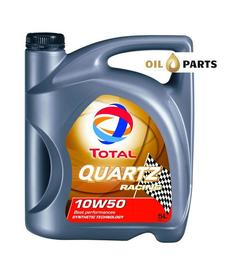 OLEJ TOTAL QUARTZ RACING 10W50 5L
